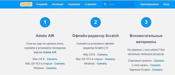 Scratch_2_0