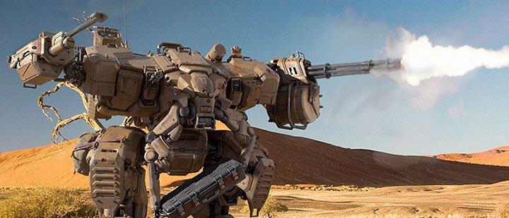 Военный робот