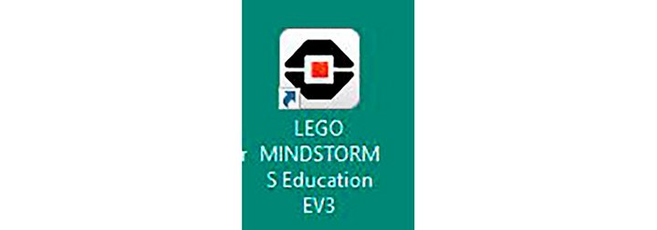 Ярлык Lego EV3