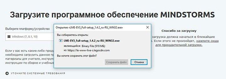 Загрузка программного обеспечения