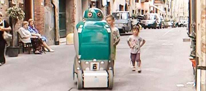 Робот утилизатор