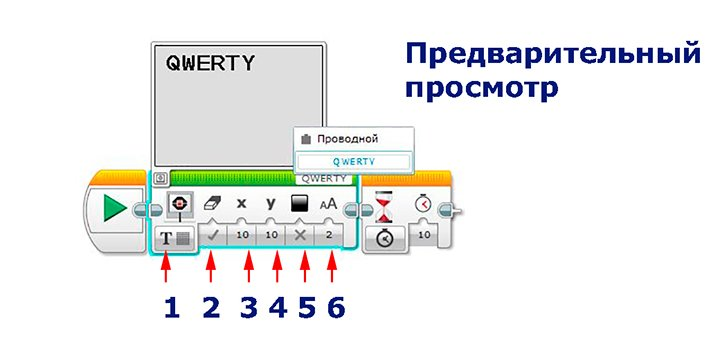 Вывод текста на экран 10 сек