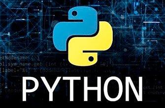 Что такое Python